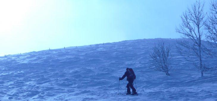 Ski de rando : Ouverture des inscriptions au cycle débutants